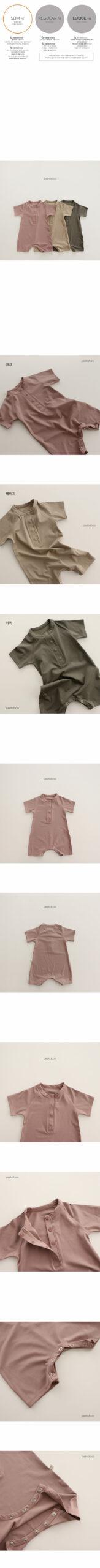 PEEKABOO - Korean Children Fashion - #Kfashion4kids - Mono Bodysuit