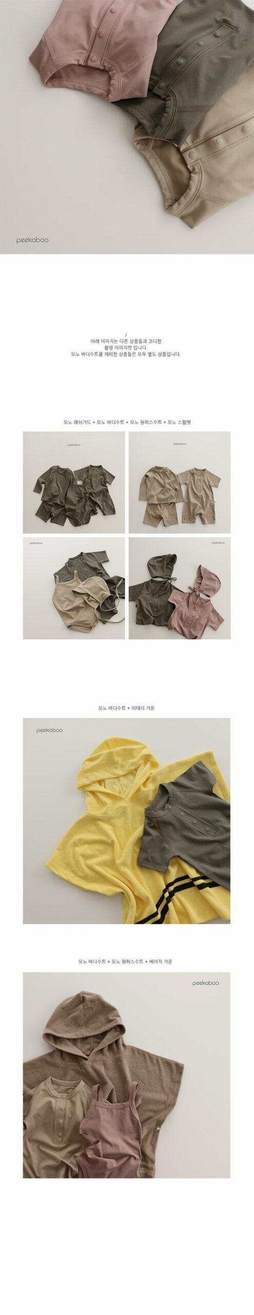 PEEKABOO - Korean Children Fashion - #Kfashion4kids - Mono Bodysuit - 2