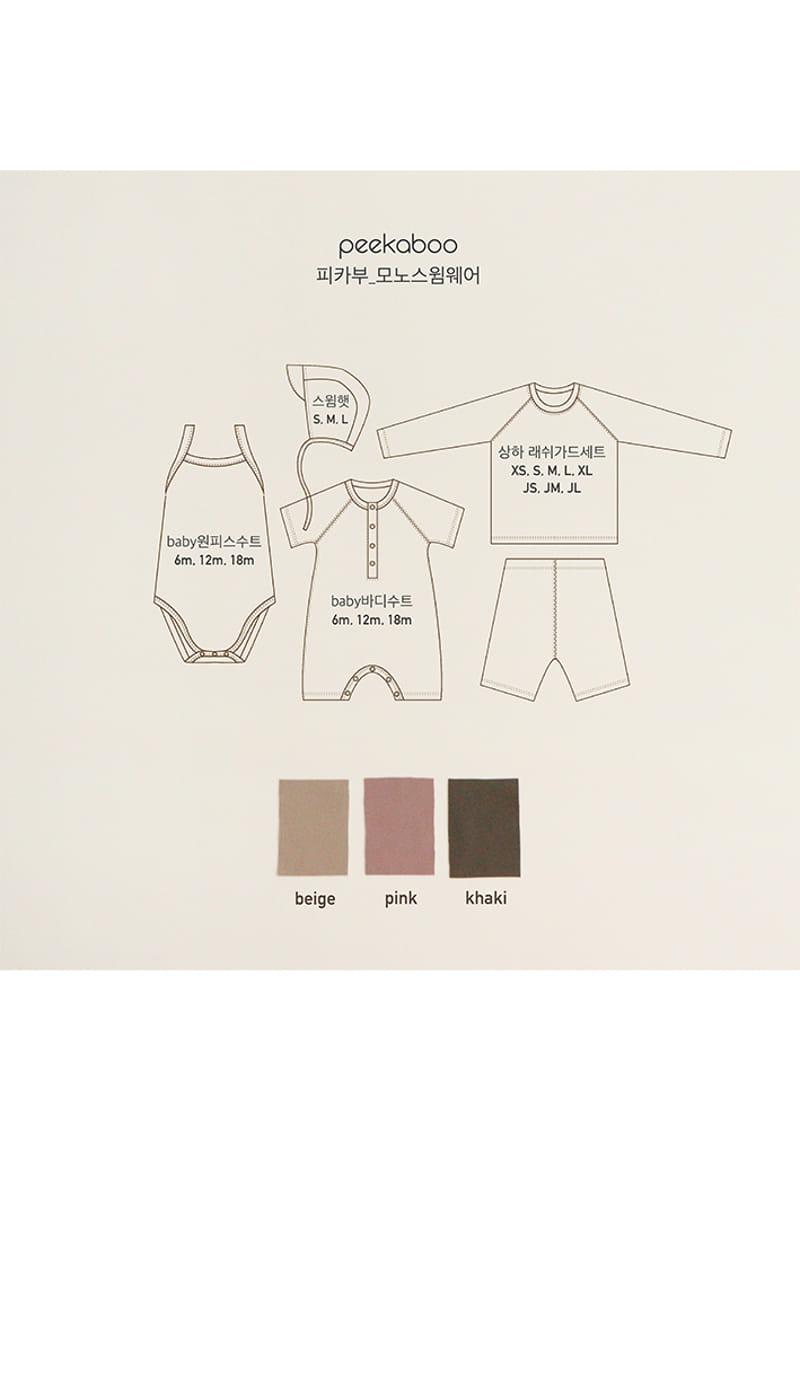 PEEKABOO - Korean Children Fashion - #Kfashion4kids - Mono Bodysuit - 3