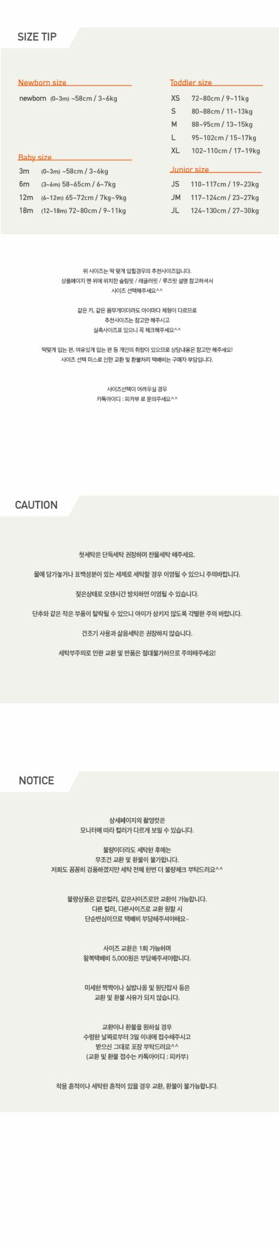 PEEKABOO - Korean Children Fashion - #Kfashion4kids - Mono Bodysuit - 4